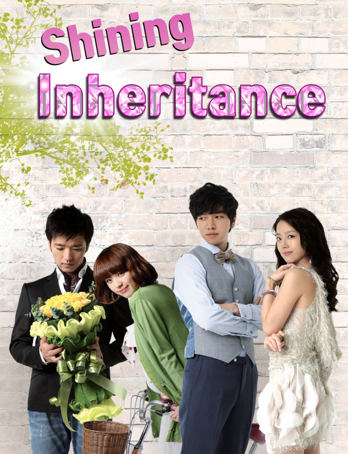 Reseña de una Airen: Shining Inheritance