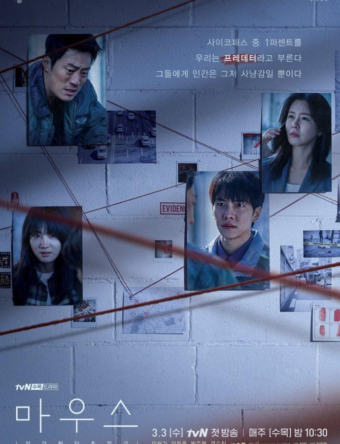 Los 10 traumas y 3 implosiones cerebrales que me dejó Lee Seung Gi oppa en Mouse